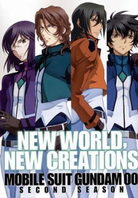 Gundam 00 2 Temporada – Todos os Episódios