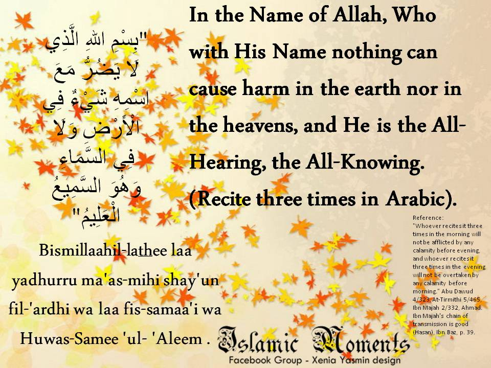 In the Name of Allah, Who with His Name nothing can cause harm in - in the name of allah