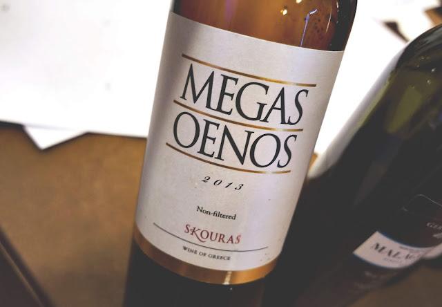 Skouras Megas Oenos 2013
