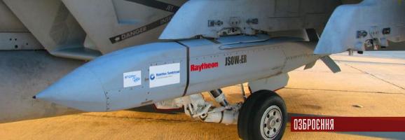 Обґрунтування шляхів модернізації авіаційних боєприпасів