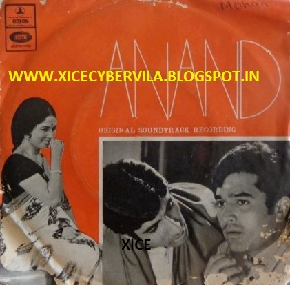 COLLEGE PROJECTS AND MUSIC JUNCTION: ANAND (1971) / OST