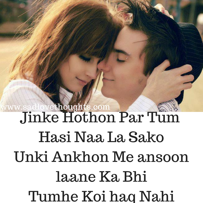 bewafa shayari in hindi for girlfriend - Sad Love Thoughts