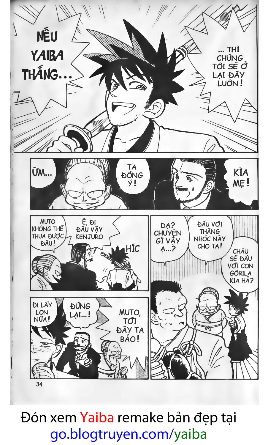Yaiba chap 2 trang 9