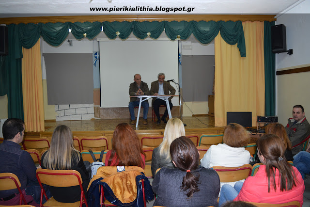 Εκδήλωση για τον σχολικό εκφοβισμό στο 15ο Δημοτικό Σχολείο Κατερίνης. (ΦΩΤΟ)