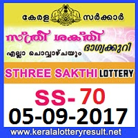 KERALA LOTTERY, kl result yesterday,lottery results, lotteries results, keralalotteries, kerala lottery, keralalotteryresult, kerala lottery result, kerala lottery result live, kerala lottery results, kerala lottery today, kerala lottery result   today, kerala lottery results today, today kerala lottery result, kerala lottery result 05-9-2017, sthree sakthi lottery results, kerala lottery result today sthree sakthi, sthree sakthi lottery result, kerala lottery result sthree sakthi today,   kerala lottery sthree sakthi today result, sthree sakthi kerala lottery result, STHREE SAKTHI LOTTERY SS 70 RESULTS 05-9-2017, STHREE SAKTHI LOTTERY SS 69, live STHREE SAKTHI LOTTERY SS-70, sthree sakthi   lottery, kerala lottery today result sthree sakthi, STHREE SAKTHI LOTTERY SS-70, today sthree sakthi lottery result, sthree sakthi lottery today result, sthree sakthi lottery results today, today kerala lottery result sthree sakthi,   kerala lottery results today sthree sakthi, sthree sakthi lottery today, today lottery result sthree sakthi, sthree sakthi lottery result today, kerala lottery result live, kerala lottery bumper result, kerala lottery result yesterday, kerala   lottery result today, kerala online lottery results, kerala lottery draw, kerala lottery results, kerala state lottery today, kerala lottare, keralalotteries com kerala lottery result, lottery today, kerala lottery today draw result,kerala lottery result 05-9-2017,sthree-sakthi-lottery-ss-70-results-05-9-2017