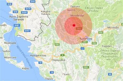 Οι περιοχές της Θεσπρωτίας που δικαιούνται οικονομική συνδρομή λόγω του σεισμού του Οκτωβρίου