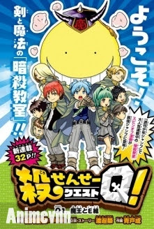 Koro-sensei Quest! - Koro Teacher Quest 2016 2016 Poster