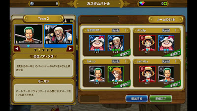 One Piece: Bounty Rush Apk Download (Unreleased) Terbaru for Android/iOS