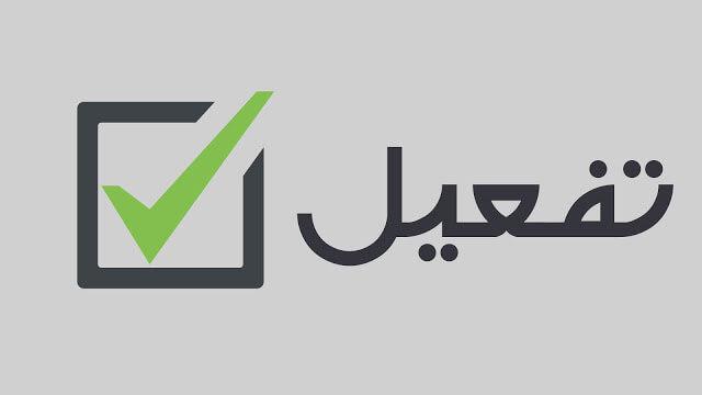 تفعيل paypal في ليبيا و جميع الدول العربية عبر بايونير