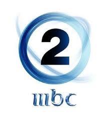 MBC 2 Channel