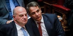 Τις σχετικές αλλαγές ανακοίνωσε ο υπουργός Δικαιοσύνης, Κώστας Τσιάρας – Τι προβλέπεται, μεταξύ άλλων, για την διακίνηση παράνομων μεταναστώ...