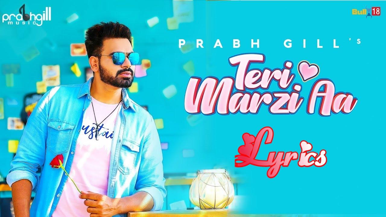 Teri Marzi Aa Lyrics