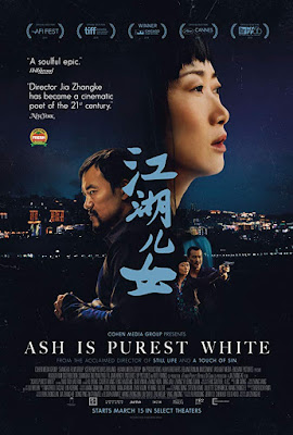 Ash is Purest White 2019 movie poster