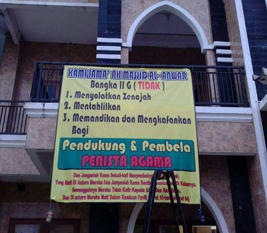 Sejumlah Takmir Masjid Pemasang Spanduk Dipanggil Camat, Polisi dan Koramil Setiabudi