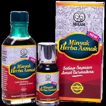 Minyak Herba Asmak - Penawar Asma Pada Bayi