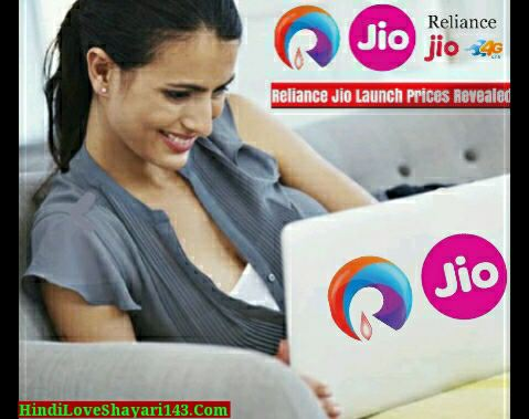 Reliance Jio offer and plan