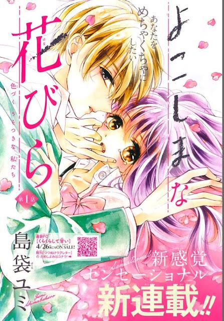 Yumi Shimabukuro lança nova série na ShoComi