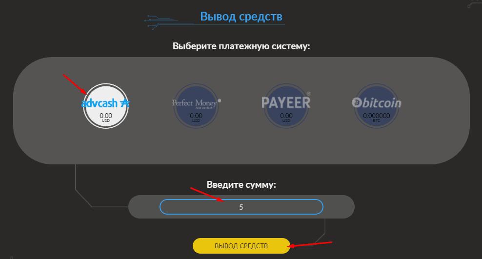 Регистрация в Coin Marker 5