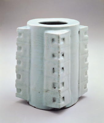 Song Dynasty Qingbai Cong form vase