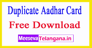 Duplicate Aadhar Card Download | E Aadhar Card Download | Aadhar Update  | Aadhar Seeding  | Aadhar Card Status