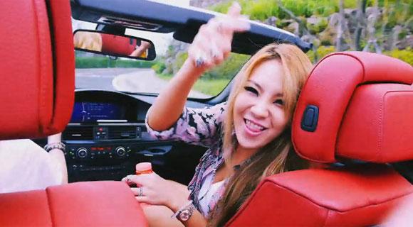 2NE1 tung MV Do You Love Me 1