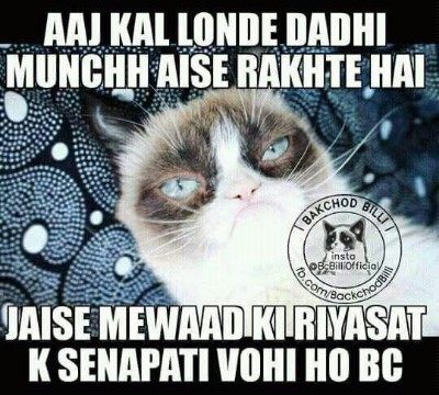 best funniest images for whatsapp