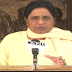 मायावती ने कांग्रेस को दिया बड़ा झटका, MP-राजस्थान में अकेले लड़ेगी चुनाव   Mayawati has given a big blow to Congress, MPs to fight alone in Rajasthan