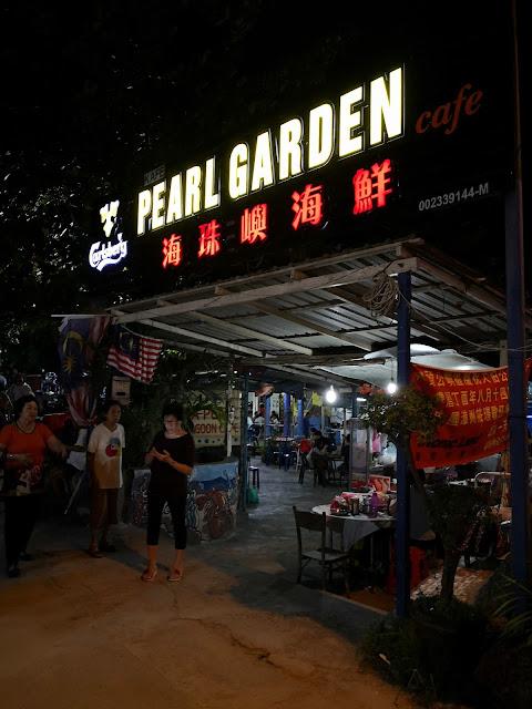 Pearl Garden Seafood 海珠嶼海鮮