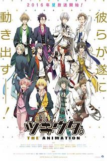 Tsukiuta. The Animation (2016)