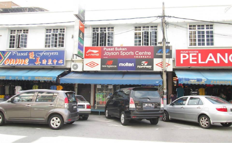 IBatuPahat.com: Jayson Sports Centre & Jitson Enterprise Co