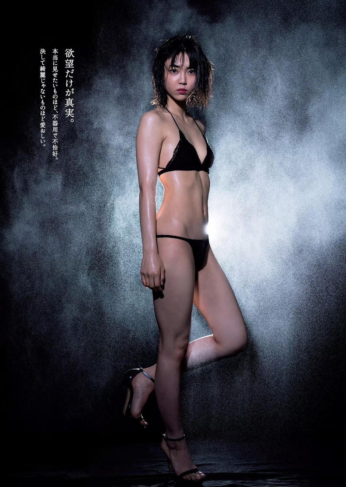 Kasumi Yamaya 山谷花純, Weekly Playboy 2017 No.48 (週刊プレイボーイ 2017年48号)