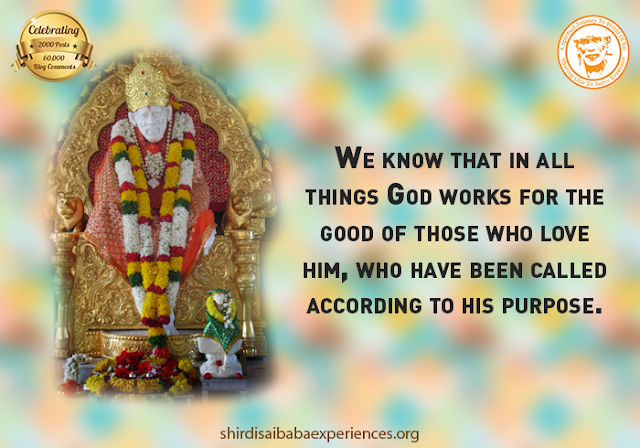 Shirdi Sai Baba Blessings - Experiences Part 2574