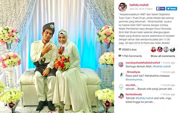 Gambar Hafidz Roshdi nikah, gambar pernikahan Hafidz Roshdi, gambar nikah Hafidz Roshdi dan isteri Nurul Shuhada, foto majlis akad nikah Hafidz Roshdi, gambar isteri Hafidz Roshdi, majlis resepsi Hafidz Roshdi
