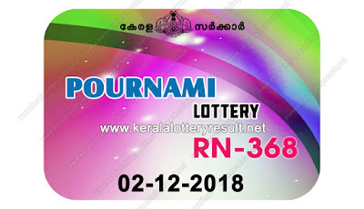 KeralaLotteryResult.net, kerala lottery kl result, yesterday lottery results, lotteries results, keralalotteries, kerala lottery, keralalotteryresult, kerala lottery result, kerala lottery result live, kerala lottery today, kerala lottery result today, kerala lottery results today, today kerala lottery result, pournami lottery results, kerala lottery result today pournami, pournami lottery result, kerala lottery result pournami today, kerala lottery pournami today result, pournami kerala lottery result, live pournami lottery RN-368, kerala lottery result 02.12.2018 pournami RN 368 02 december 2018 result, 02 12 2018, kerala lottery result 02-12-2018, pournami lottery RN 368 results 02-12-2018, 02/12/2018 kerala lottery today result pournami, 02/12/2018 pournami lottery RN-368, pournami 02.12.2018, 02.12.2018 lottery results, kerala lottery result December 02 2018, kerala lottery results 02th December 2018, 02.12.2018 sunday RN-368 lottery result, 02.12.2018 pournami RN-368 Lottery Result, 02-12-2018 kerala lottery results, 02-12-2018 kerala state lottery result, 02-12-2018 RN-368, Kerala pournami Lottery Result 02/12/2018