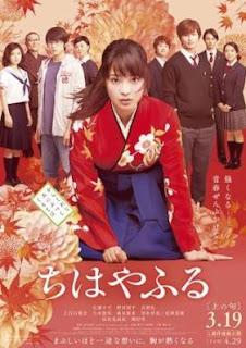 Download Film Jepang Chihayafuru Kami No Ku Subtitle Indonesia