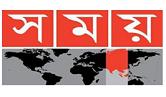 Somoy Television Logo