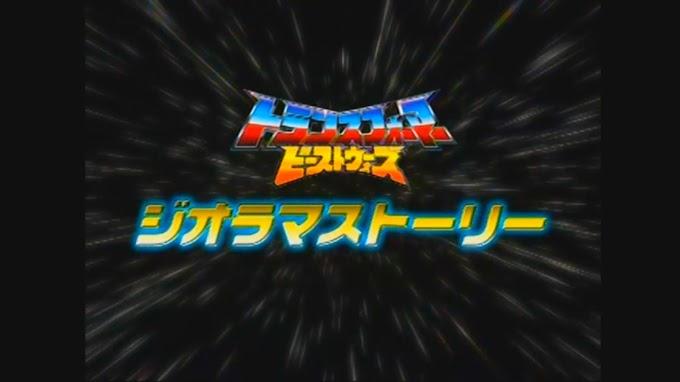 Transformer Beast Wars Diorama Story