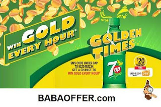 7 UP Golden Times - Get Rs.20/- Amazon Pay Balance -  7UP, Pepsi, Mirinda Orange, Mountain Dew and Slice