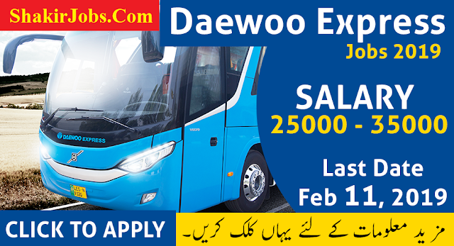 daewoo express,daewoo,daewoo bus,daewoo pakistan express bus service jobs 2019,daewoo bus service,daewoo express bus hostess,daewoo express pakistan,daewoo pakistan,daewoo pakistan express bus service,daewoo experss jobs,jobs in daewoo express,bilal daewoo,express,bus hostess jobs in daewoo express jobs in pakistan,niazi express,daewoo express lahore,daewoo express 2017
