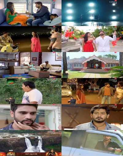 Download Kannada HD Movie
