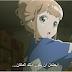 الحلقة 02 من Sora yori mo Tooi Basho