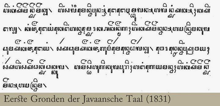 Gens Beaux Contoh Tulisan Jawa Jaman Dahulu