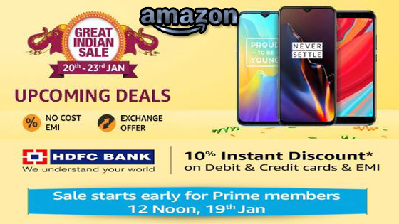 Amazon Great Indian Sale - Discounts and Offers You Need To Know