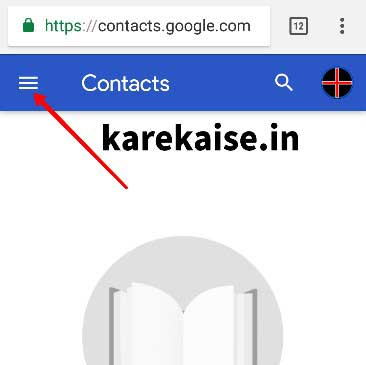 deleted-contact-number-kaise-recover-kare