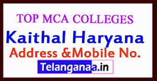 Top MCA Institutes in Kaithal Haryana