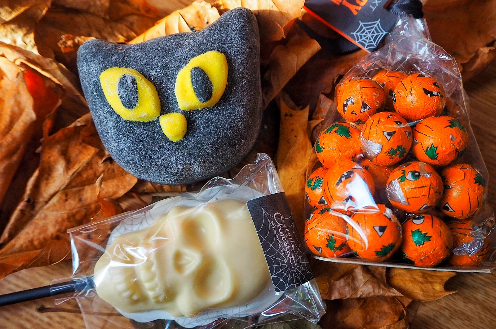 Lush, Halloween, 2017, Bath bombs, Bubble Bars, Autumn, Giveaway, Rafflecopter, Win, Freebie