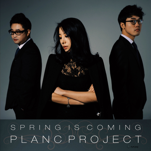 PlanC – Spring Is Coming – EP