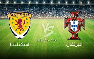 مشاهدة مباراة اسكوتلندا والبرتغال بث مباشر بتاريخ 14-10-2018 مباراة ودية