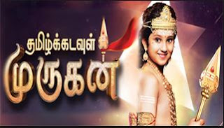 Thamizh Kadavul Murugan Serial 18-01-2018 Vijay Tv Serial Watch Online