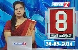 News @ 8PM | 30.09.16 | News7 Tamil